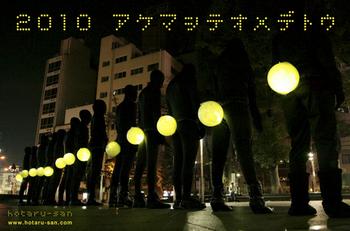 nenga_04.jpg